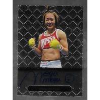 MEGUMI FUJII 2011 Leaf MMA Metal Authentic Signature auto autograph GAMF1 UFC d   (x)
