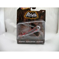 Hot Wheels 2011 Batman Batcopter X3081 1:50 Scale Mattel