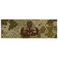 Vanguard NAVY EMBROIDERED BADGE: MASTER E.O.D. - DESERT DIGITAL