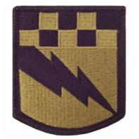 Vanguard ARMY PATCH: 525TH BATTLEFIELD SURVEILLANCE BRIGADE - EMBROIDERED ON OCP