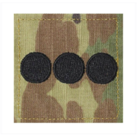 Vanguard ARMY ROTC OCP RANK W/HOOK CLOSURE : CAPTAIN