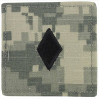 Vanguard ARMY ROTC ACU RANK W/HOOK CLOSURE: MAJOR (MAJ)