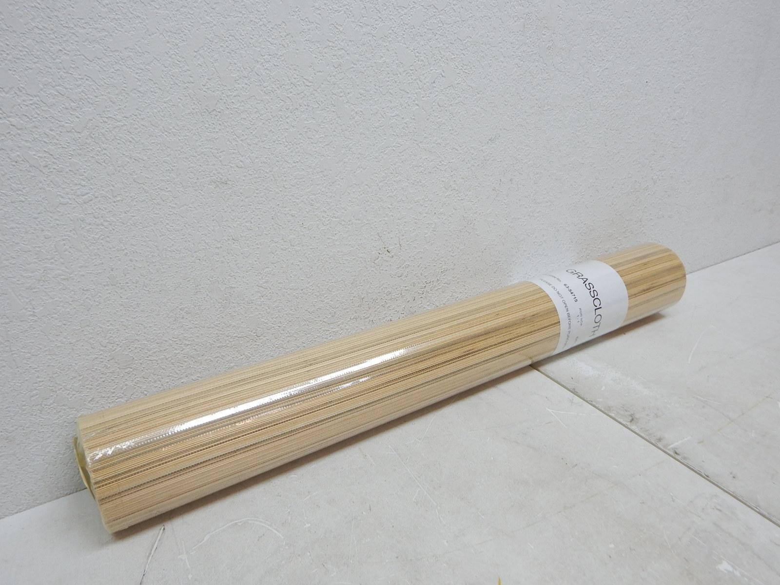 Kenneth James 63 54715 Li Mei Grass Cloth Wallpaper Beige