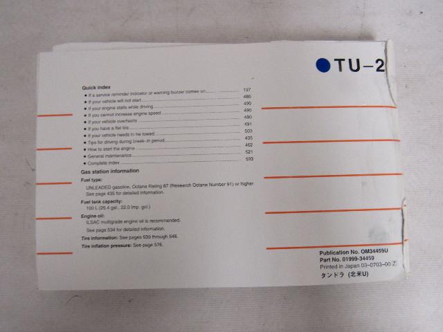 2007 toyota tundra owners manual book ebay rh ebay com 2007 toyota tundra owners manual for sale 2007 Toyota Tundra Owner's Manual