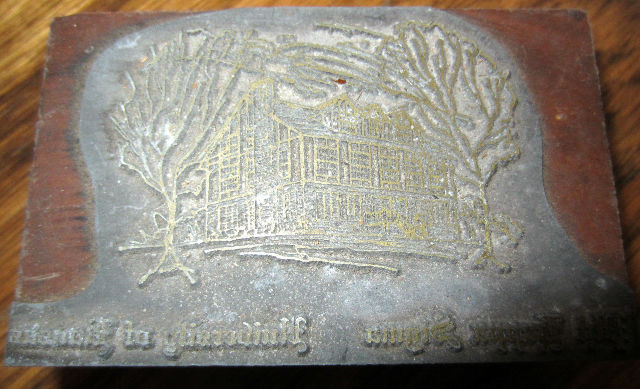 Unusual Printers Block Stamp Building With Trees College Campus