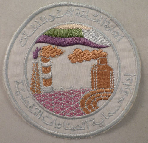 City Scene Foreign Language Unknown Uniform Patch #Mswh