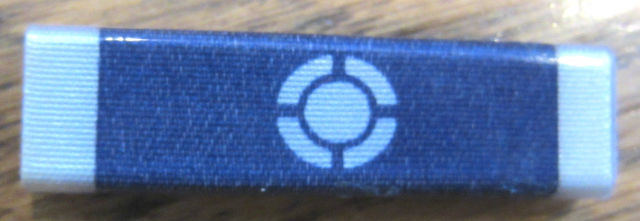 Royal Ranger Vintage Metal Uniform Advancement Slide Target