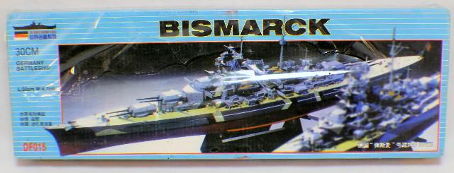 Zhengdefu Model Kit Bismarck German Warship unopened and motorized