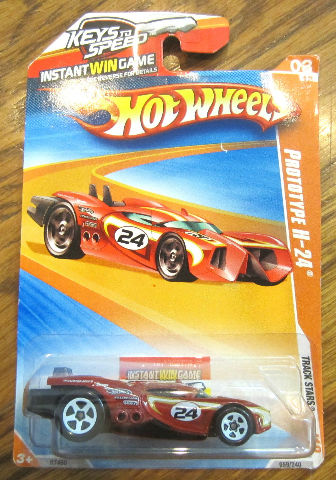 Hot Wheels Prototype H-24 Red Car Track Stars Keys To Speed 2007