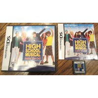 High School Musical: Makin' The Cut!  (Nintendo Ds, 2007)