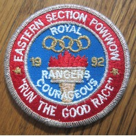 Royal Rangers Rr Uniform Patch Eastern Section Pow Wow Run The Good Race 1992