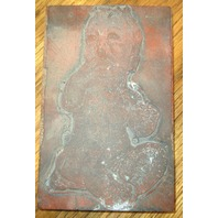 Unusual Printers Block Stamp Oversized Baby Could Be Gerber
