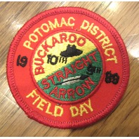 Royal Rangers Rr Uniform Patch Potomac District Buckaroo 1989 Straight Arrow