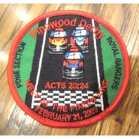 Royal Rangers Rr Uniform Patch Pinewood Derby 2009 Acts 20:24