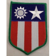 Cbi Theater China Burma India  Uniform Patch Military  #Mtgr