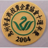 Japanese Or Chinese Characters 2004 Swan Uniform Patch #Msyl