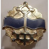 Us Military Hat Lapel Pin 521St Maintenance Battalion