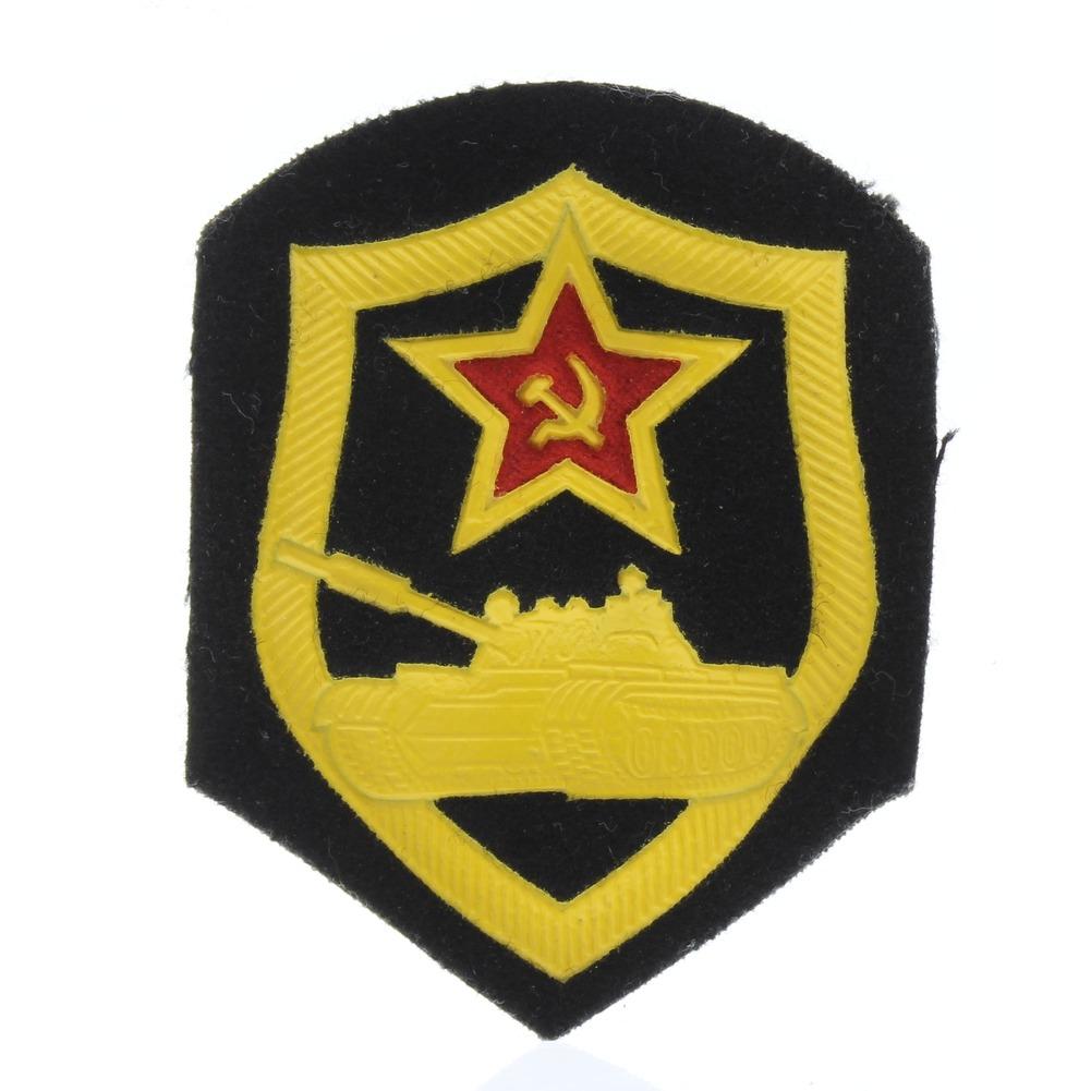 Gold Star Hero Military Tank Emblem  Uniform Patch