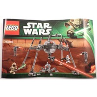 Star Wars Lego Instruction Manual Booklet Only #75016