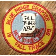 Royal Rangers Rr Uniform Patch 1989 Fall Trace Blue Ridge Chapter New Direction