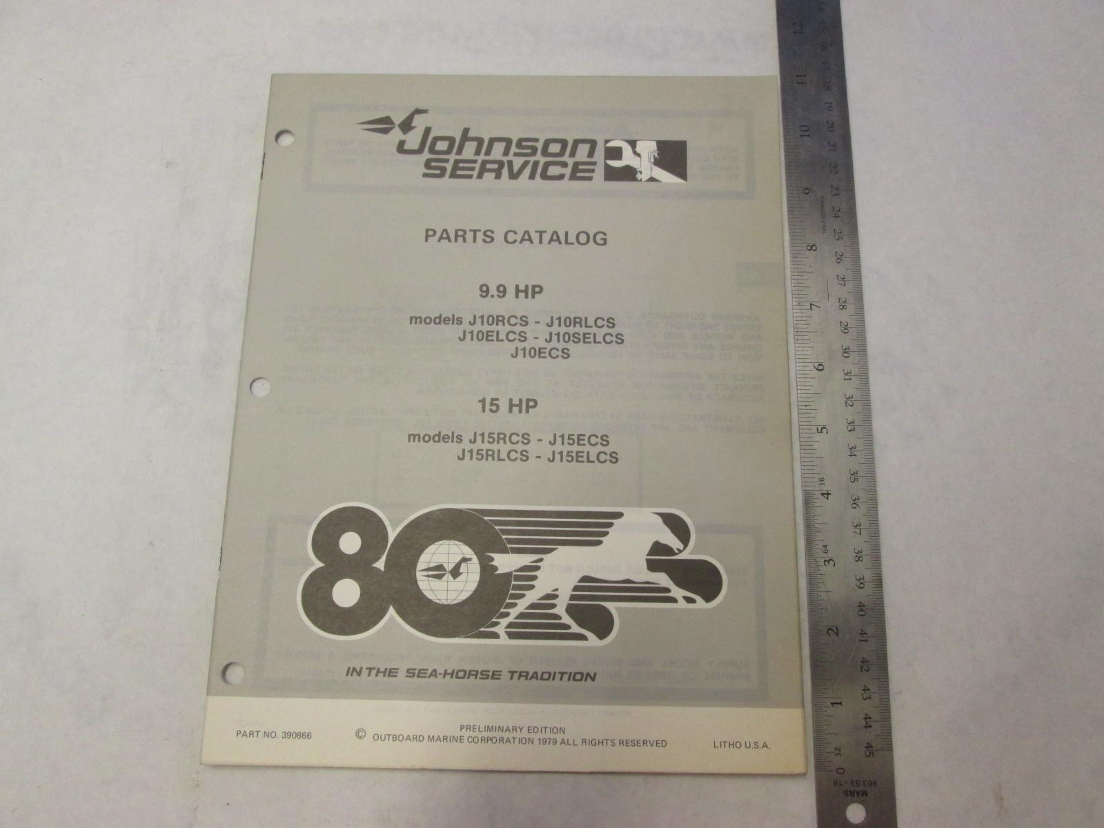 1980 Johnson Outboard Parts Catalog 9 9-15 HP