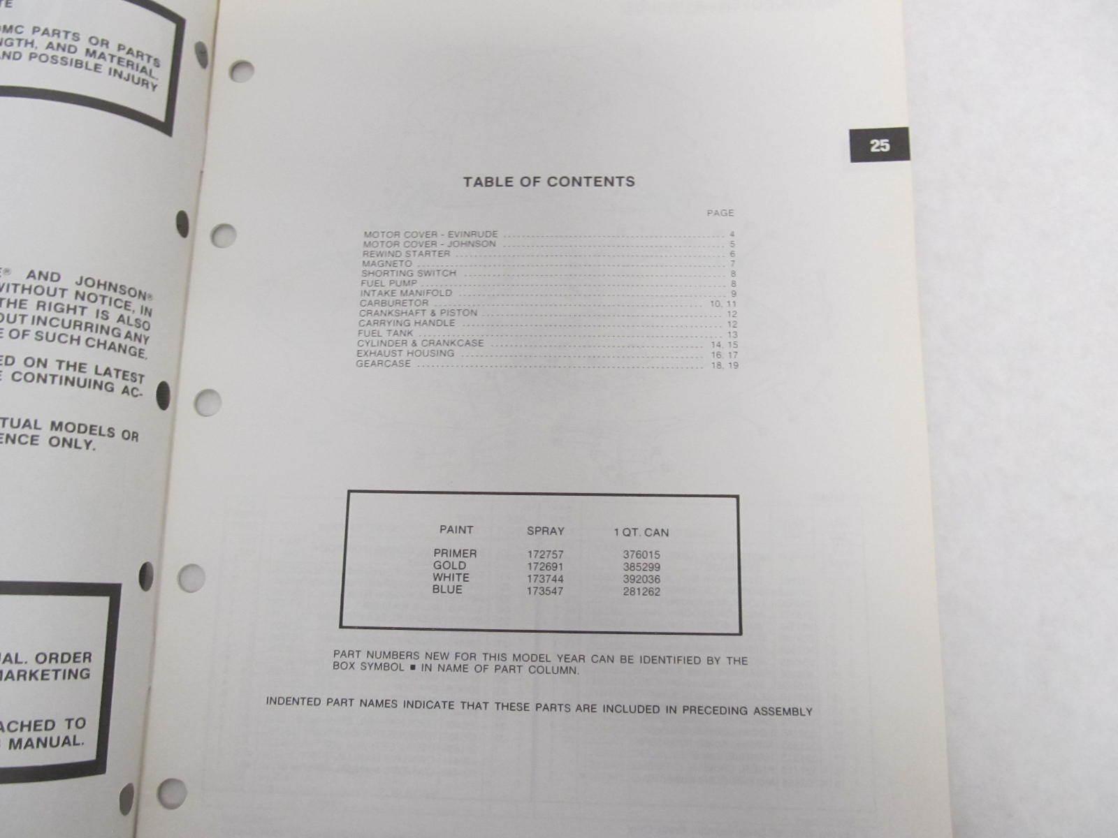 392974 OMC Evinrude Johnson 1982 Outboard 25 HP Parts Catalog