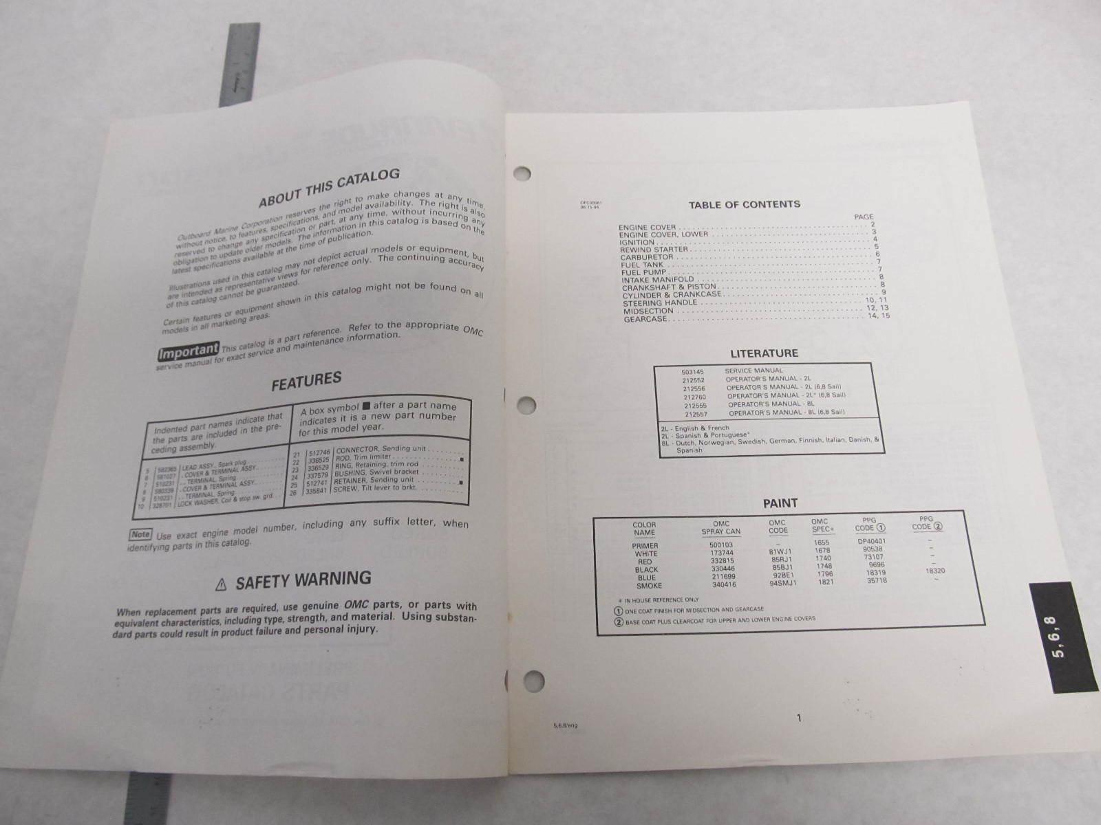 1995 Evinrude Johnson Outboard Parts Catalog 5-8 HP