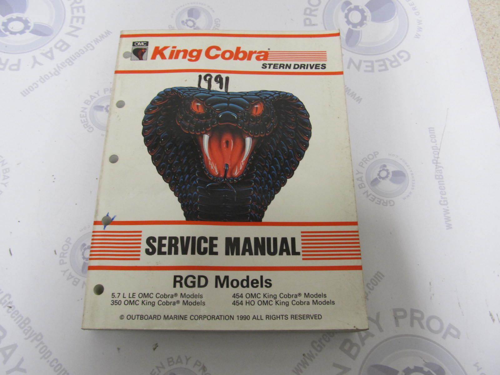 92 omc cobra amh 3. 0l 4. 3l 5. 0l 5. 7l 5. 8l engine service shop.