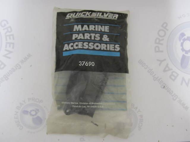 37690 Mercury Mariner 45-50 HP Cowl Rear Shield NLA