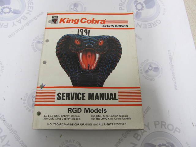1987 omc cobra service manual pdf gratisdesigners.