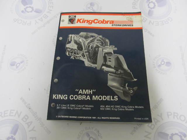 Omc cobra stern drive boat engine repair manual 1986-1998 seloc.