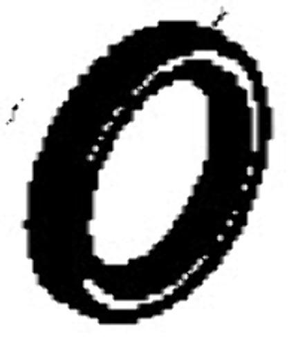 26-888483 Fits Mercury Mariner Verado 4-Stroke Outboard Prop Shaft Oil Seal