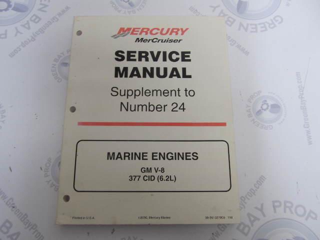 mercury service manual 24