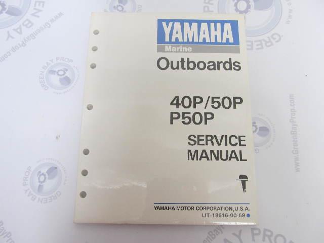 LIT-18616-00-59 Yamaha Outboard Service Manual 40/50P 950P