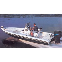 "V-HULL FISHING BOAT COVER, CENTER CONSOLE, SHALLOW DRAFT-21'6"" x 102"" Beam"