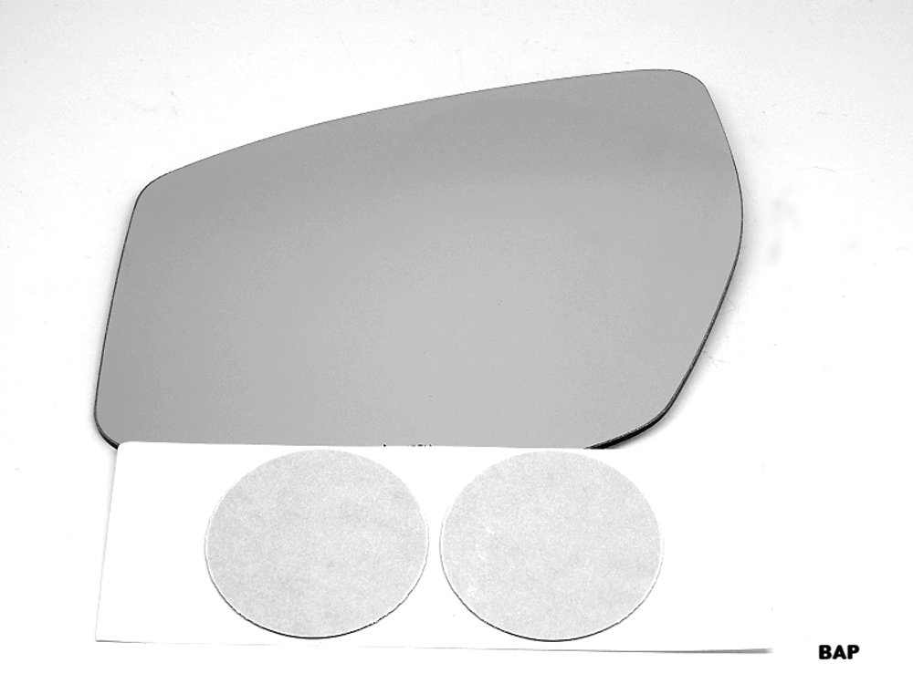 Fits 15-18 Nissan Maxima Left Driver Mirror Glass Lens w/Silicone