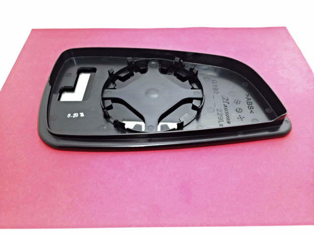 Fits 08-12 Chevy Malibu 07-09 Saturn Aura Left Driver Mirror Glass w//Rear Holder