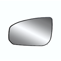 Fits 04-08 Maxima Left Driver Mirror Glass w/Rear Holder non Heat or Pwr Fold