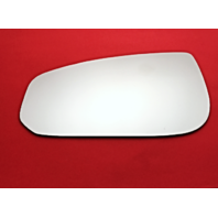 Fits 04-08 Nissan Maxima Left Driver Side Mirror Glass Lens non Heated For Manual Folding