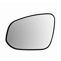 Fits 14-18 Toy Highlander Left Driver Side Mirror Glass w/ Rear Holder