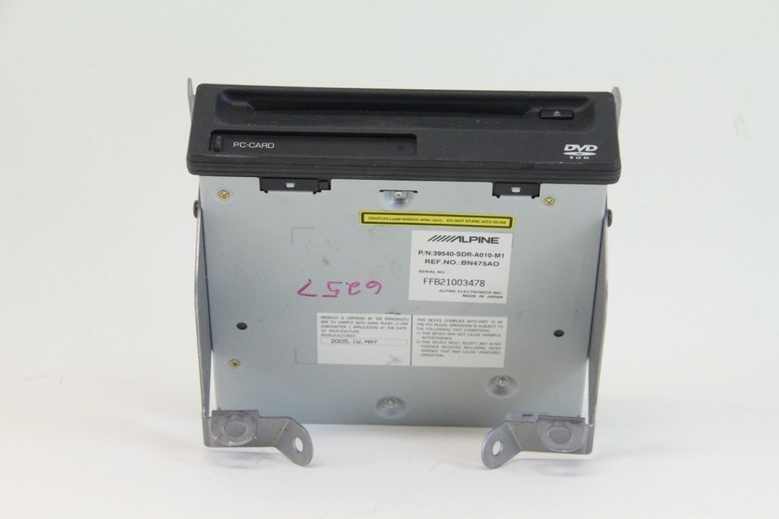 Honda Accord 05 Navigation GPS DVD ROM Receiver In Trunk 39540-SDR-A01