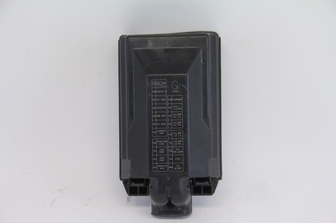 Infiniti Fx35 Engine Hood Fuse Box Exterior Black Oem 09 12