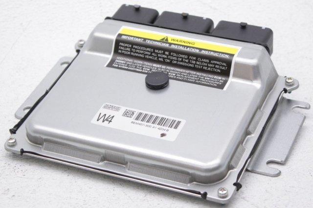 Electronic Engine Control Module Unit ECM 23703-4BA1A Genuine For Nissan Rogue