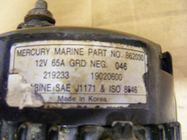 Mercury 3 0lit 225