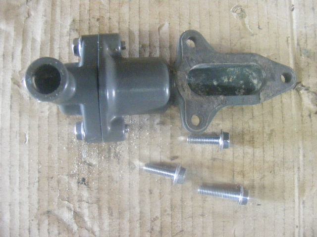 Details about Suzuki DF 200-225-250 HP Thermostat Pipe Outlet 17581-93J00  Outboard