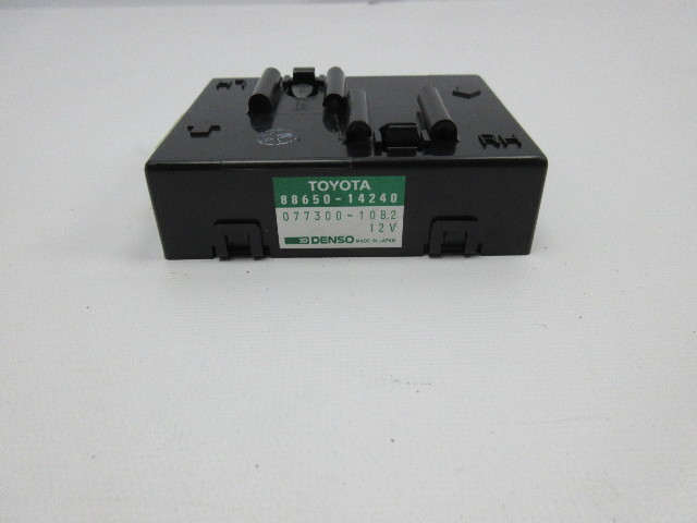 1986-1992 Toyota Supra MK3 #1042 A/C Cooler Amplifier Stabilizer Control Unit